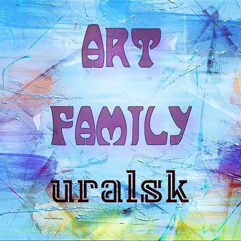 Логотип art_family_uralsk